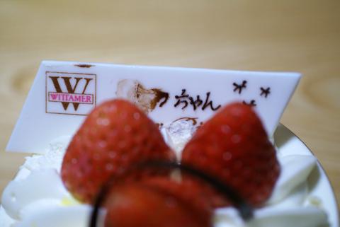 2010BD cake-4.jpg