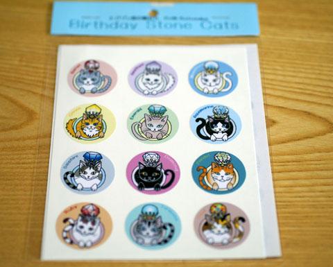 Birthday stone catsシール.jpg