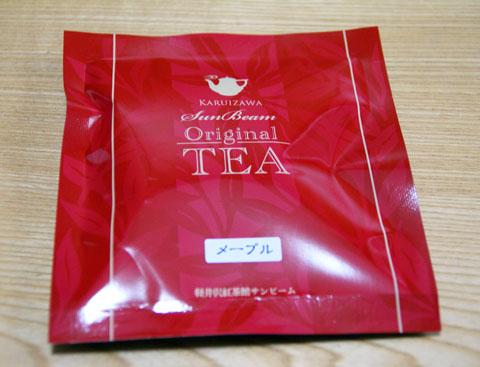 Cheeさんからの頂き物(紅茶).jpg