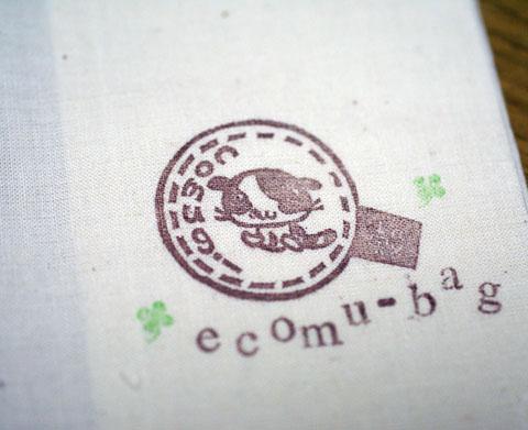 こむぎちゃんからのプレゼント(エこむ印).jpg