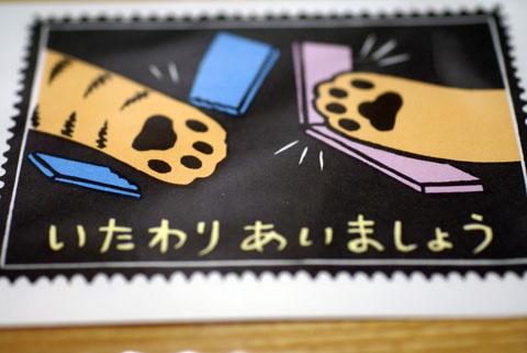 ねこまや(カード1).jpg
