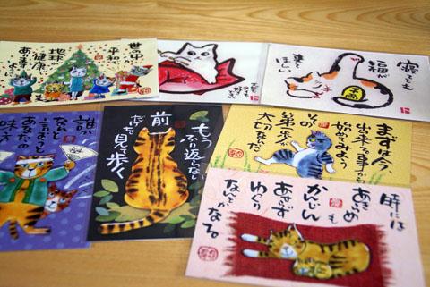 猫展で買ったポストカード.jpg