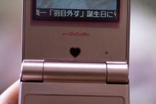 N906iμ.jpg